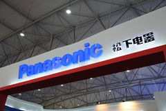 Panasonic  booth  logo Royalty Free Stock Photo