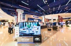 Panasonic store in Siam Paragon, Bangkok Royalty Free Stock Images