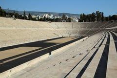 The Panathenaic Stadium, Athens, Greece Stock Photos