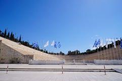 Panathenaic stadium jest sportowym stadium w Ateny Obrazy Stock
