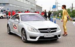 Panauto Travel Rally 2012, Moscow Stock Image