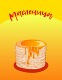 Pancake is a symbol of Russian holiday Maslenitsa,. Russian holiday Maslenitsa. Pancake is a symbol of Shrovetide. Russian blini with honey, hand drawn, bright Stock Images