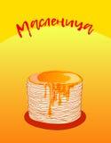 Pancake is a symbol of Russian holiday Maslenitsa,  Stock Images