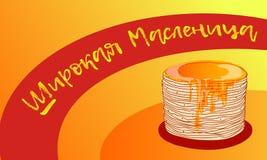 Pancake is a symbol of Russian holiday Maslenitsa,  Royalty Free Stock Images