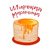Pancake is a symbol of Russian holiday Maslenitsa,. Russian holiday Maslenitsa. Pancake is a symbol of Shrovetide, isolated on white. Russian blini with honey Stock Photo