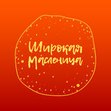 Pancake is a symbol of Russian holiday Maslenitsa, Stock Image