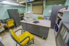 Pancernika technologiczny biuro Zdjęcia Royalty Free