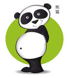 Panda Lizenzfreie Stockfotografie