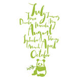 Panda font Handwritten calligraphy Months of year. Green Stock Photos