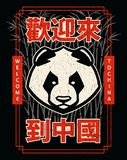 Panda Mascot Emblem Design royalty illustrazione gratis