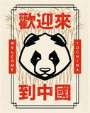 Panda Mascot Emblem Design illustrazione vettoriale