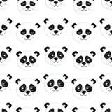 2018.01.05_panda royalty free illustration