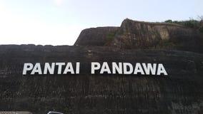 Pandawa海滩 免版税库存照片