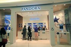 Pandora shoppar i Hong Kong Fotografering för Bildbyråer