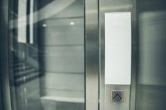 Panel de control de elevador Suba Imagenes de archivo