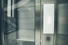 Panel de control de elevador Suba Imagen de archivo