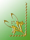 Panel scroll designe. Ornate Panel Scrolled Design stock illustration