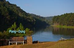 Pang-Oung Royalty Free Stock Photos