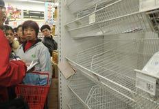 Panic buying of table salt Stock Photo