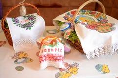 Paniers de Pâques Photos stock