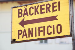 Panificio of backerei Stock Afbeelding