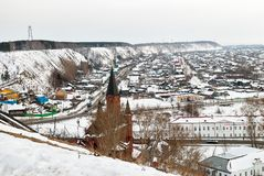Panin hillock. Down town of Tobolsk. Winter.Russia Royalty Free Stock Photos