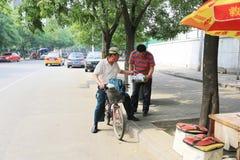panjiayuan的北京 库存照片