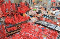 Panjiayuan Antique market Beijing China Stock Images