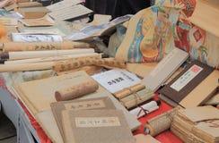 Panjiayuan Antique market Beijing China Stock Photo