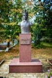 Pank monument Stephen III av Moldavien som är bekant som Stephen det stort moldova Arkivbild