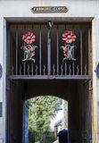 Panmure关闭在爱丁堡 免版税库存图片