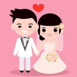 pannę młodą ceremonii ślub kościelny pana młodego royalty ilustracja