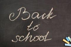 Panneau d'école avec une inscription Images libres de droits