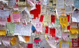 Panneau d'affichage chinois coloré de publicité pour la maison à louer, Taïwan photographie stock