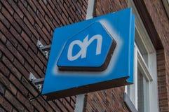 Panneau d'affichage du supermarché OH chez Weesp les Pays-Bas photo libre de droits