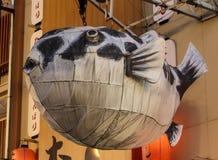 Panneau d'affichage géant de poissons dans Dotombori, Osaka, Japon Images libres de droits