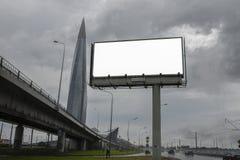 Panneau d'affichage vide sur le fond d'un grand immeuble de bureaux moderne, gratte-ciel ordinaires d'affaires, gratte-ciel, arch images libres de droits