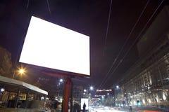 Panneau d'affichage vide image libre de droits