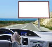 Panneau d'affichage vide vu d'une voiture Photographie stock libre de droits