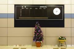Panneau d'arrivée - aéroport de Sendaï Image stock
