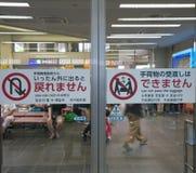 Panneau d'avertissement de plancher d'arrivée d'aéroport de Miyako Photographie stock libre de droits