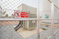 Panneau d'avertissement, personnel autorisé seulement pour le concept de sécurité Photo libre de droits
