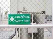 Panneau d'avertissement, sécurité première Photographie stock