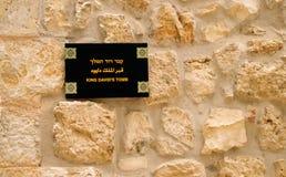 Panneau d'inscription de Tomb du Roi David photos stock
