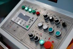 Panneau de commande de machine de rectification superficielle images libres de droits