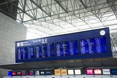 Panneau de l'information d'aéroport international Francfort, Allemagne de Francfort Photos stock