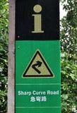Panneau de l'information pour la route Photo stock