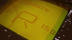 Panneau de machine à sous de essai de mémoire avec des indications de symboles sur son affichage banque de vidéos