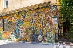 Panneau de mosaïque à St Petersburg Image stock