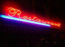 Panneau de restaurant Image stock